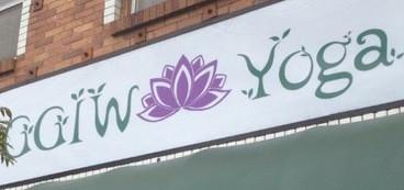 GGIW Yoga logo